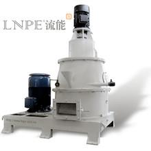 pharmaceuticals grinding machine/ grinder/pulverizer