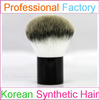 Different Colors Makeup Kabuki Powder Brush with Free Sample and Cheap Powder Kabuki Brush