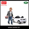 Rastar Remote Control Electric Children kids battery operated cars
