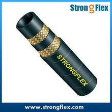 hydraulic hose flexible rubber pipe price/ alibaba china