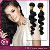 alibaba stock price loose wave cheap alibaba express wholesale brazilian virgin hair
