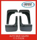 pp Mud guard fit Toyota Highlander 2009-2013