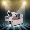 DM47II Single color mini man roland offset envelope printing machine for sale