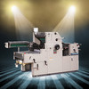 DM62LII-NP Single color mini man roland offset envelope printing machine for sale