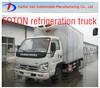 FOTON 4x2Drive small freezer truck on sale