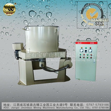 [Mineral Separation] High Concentration Mining Cleaning Machine