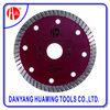 """7"""" diamond cutter blade for concrete or granite"""