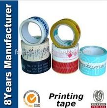 alibaba best sellers Custom logo printed tape