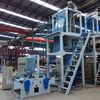 Plastic extrusion film machine