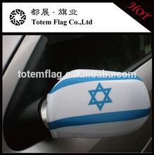 Cheap Israel Israeli National Car Mirror Flag Cover