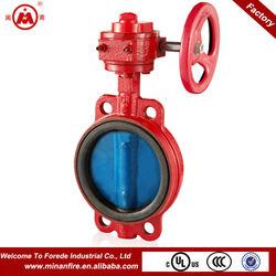 pneumatic butterfly valve,exhaust butterfly valve,butterfly check valve