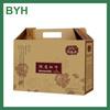 Printed Brown creative paper packaging box&Carton Box&Cardboard Box Packaging