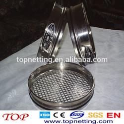 cement fineness sieve test