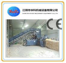 HPA 125 automatic Horizontal waste hay baler machine