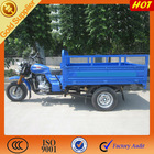 China Tricycle Three Wheel Supplier
