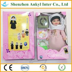 2015 Muslim Religious Items Muslim Baby Doll Arabic Doll