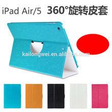 fancy designer leather case for ipad 5