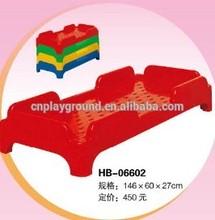 (HB-06602 ) kids cartoon bedroom furniture/ unique kids bedroom furniture/wholesale royal furniture bedroom sets