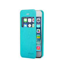 HQ Full Body Screen Protector PU Leather case for iPhone 5 cover