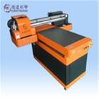New version uv led Iphone case printer, flatbed printing UV Printing technology