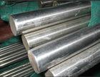 wholesale Nickel bar