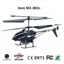 Mini rc camera helicopter toy assemble