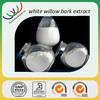 GMP factory supplier 100% pure white willow bark p.e