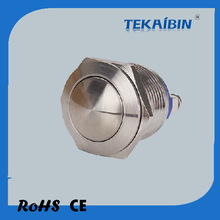 [TEKAIBIN] GQ19B-10/N IP65 IK09 Domed illuminated momentary push button switches