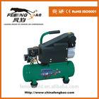small size air compressor,1 hp mini air compressor for sale