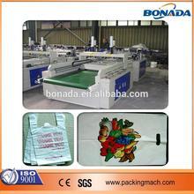 Hot Sealing Colding Cutting Shopping bag sealing and cutting bag making machine