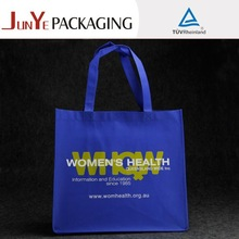 non woven shopping supermarket widely daily used eco friendly recycable non woven rice bag