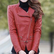 D24381Q 2014 the new Korean fashion women slim show thin PU leather coat