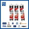 fast cure silicone sealant general purpose structral