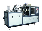 High quality automatic machine for paper cup