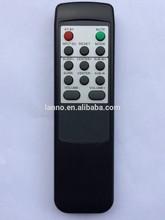 speaker, voice box blind remote control