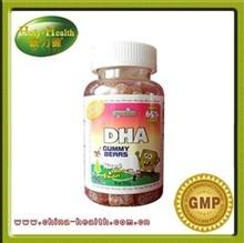 Halal DHA gummy bears candy