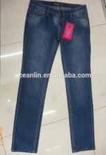latest design jeans pent