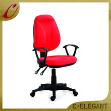 High Quality Cheap executive/conference chair