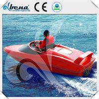 Hot summer selling China China jet jet boat