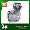 Zongshen 125cc single cylinder engine CG125D-A