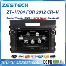 ZESTECH Dvd player gps audio vedio 8 inch 2012 car dvd player for Honda CRV car dvd player gps