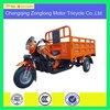 250cc,300cc motorized vehicle three wheel motor vehicle tricycle