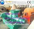 Biyo kömür briket makine/briket makine yapmak kömür topakları 008613673685830