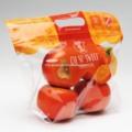 pmsz oppcpp slider persimmonr bolsa de cremallera de la bolsa