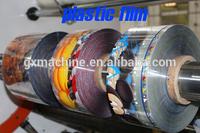 400 m/min Super high speed plastic film slitting and rewinding machine