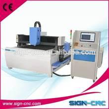 small equipment to make money metal laser cutting machine
