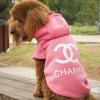 dog clothing 2014 new pet dog products, fashion dog clothes