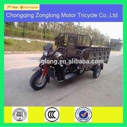 2014 hot sale 150cc,200cc,250cc,300c suzuki three wheel motorcycle