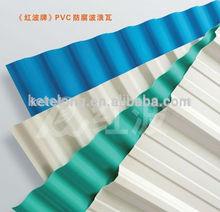 carbon fiber upvc roof tile