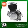 150cc Zongshen 4 stroke motorcycle engine assembly